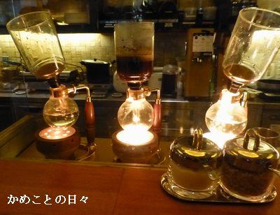 P1120584-coffe.jpg