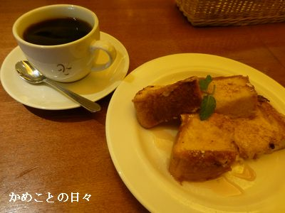 P1120592-coffe.jpg
