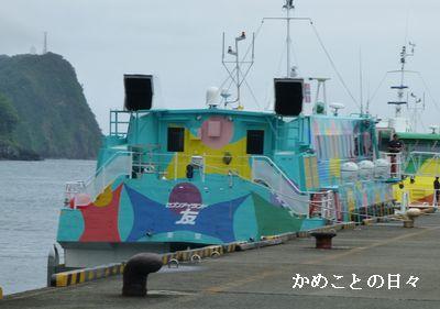 P1120797-yu.jpg