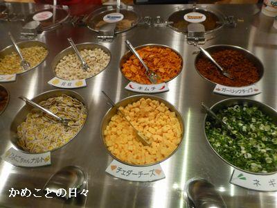 P1120939-food.jpg