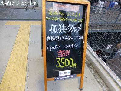 P1130600-ka.jpg