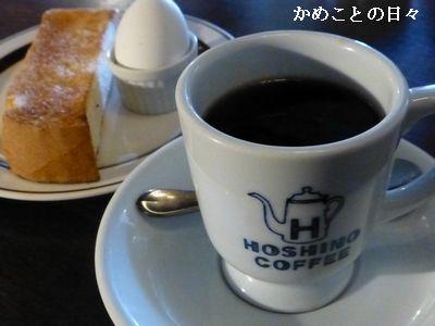 P1130907-cafe.jpg