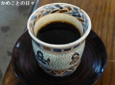 P1140161-coffe.jpg