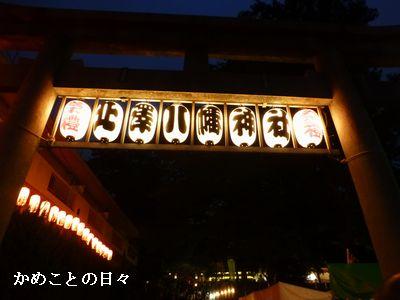 P1140163-yawa.jpg