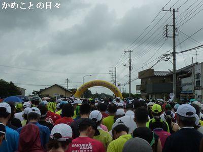 P1920440-run.jpg