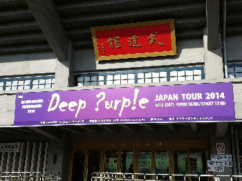 DeepPurple JAPANTOUR2014 日本武道館