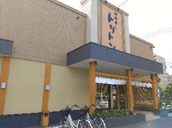 トリトン丸山店