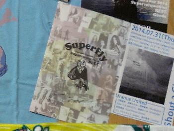 SuperFly 八橋義幸