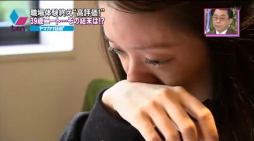 【恒例】2014年 ジャパンニートダービー
