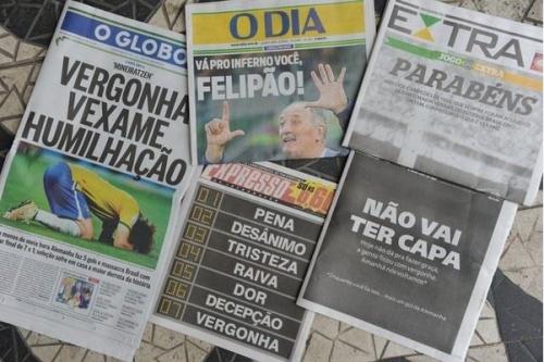 【W杯】ブラジル大敗を競馬に例えると