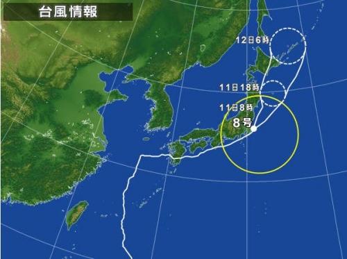 【台風8号】を競走馬に例えると?