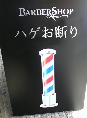 【ハゲ】てるけど暑いから髪切りに行ったら・・・