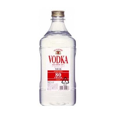 【騎手】のアルコール検査してんの?
