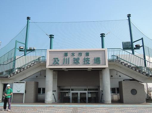 豊郷_001
