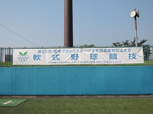 豊郷_004