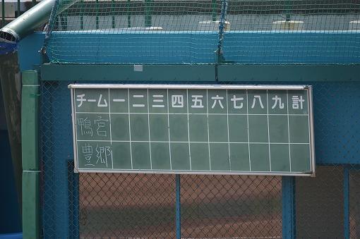 豊郷_098