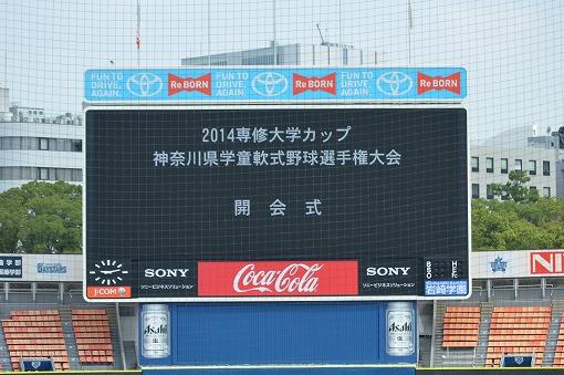 1専修開会式_006