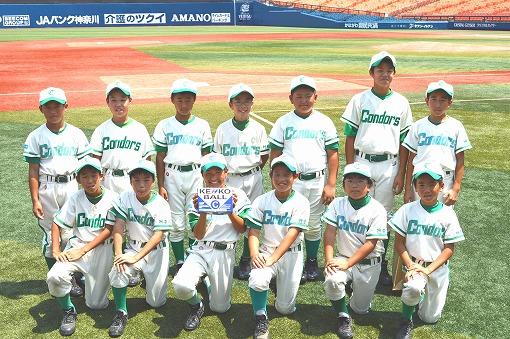 7専修開会式_091