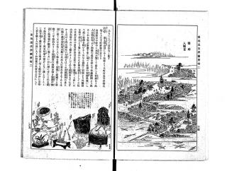 東海道名所図会第2巻より「石亭」