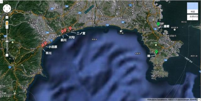 「新編相模国風土記稿」で塩田について記された村の位置