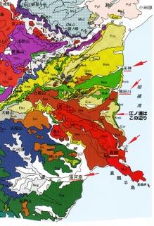 「箱根火山」図2-1-1より米神〜湯河原付近拡大
