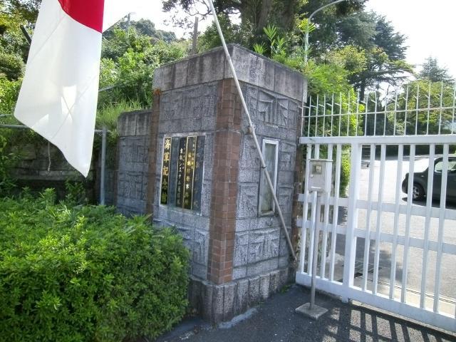 舞鶴機関学校 (8)