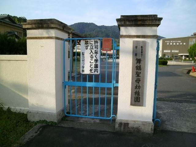 舞鶴重砲兵連隊 (2)