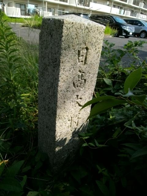 舞鶴水交社 (8)