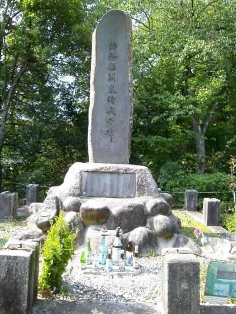 舞鶴海軍墓地 (9)