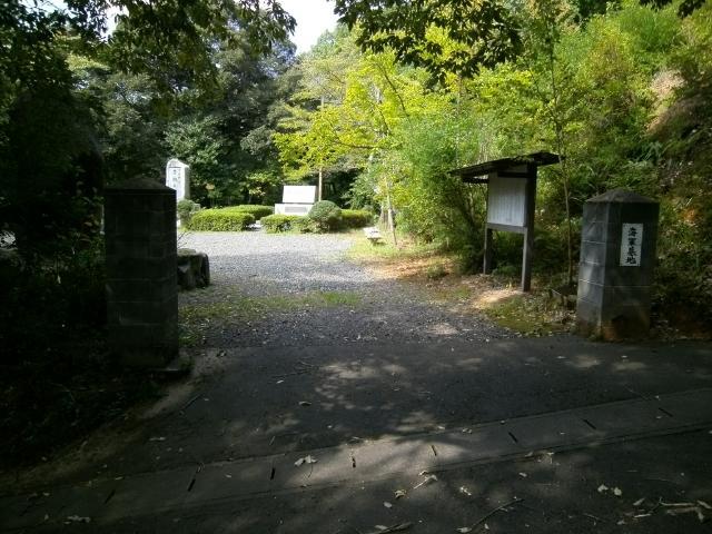 舞鶴海軍墓地 (10)