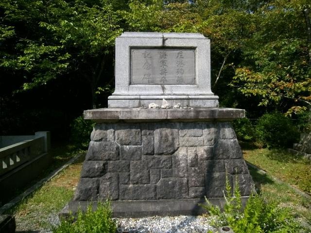 舞鶴海軍墓地 (2)