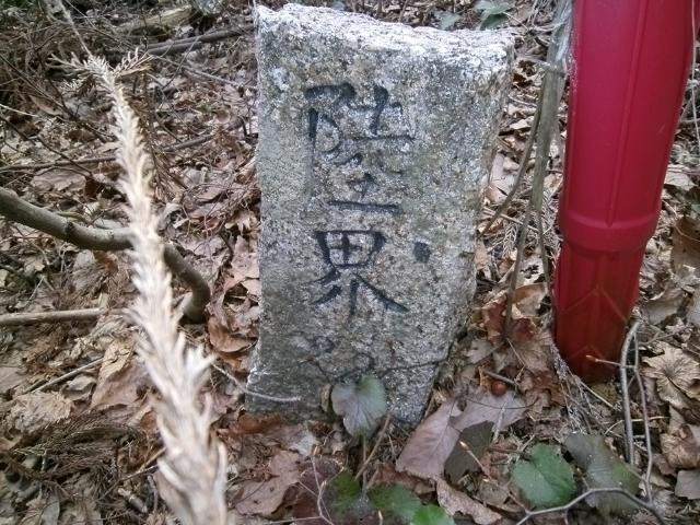 吉坂本堡塁1