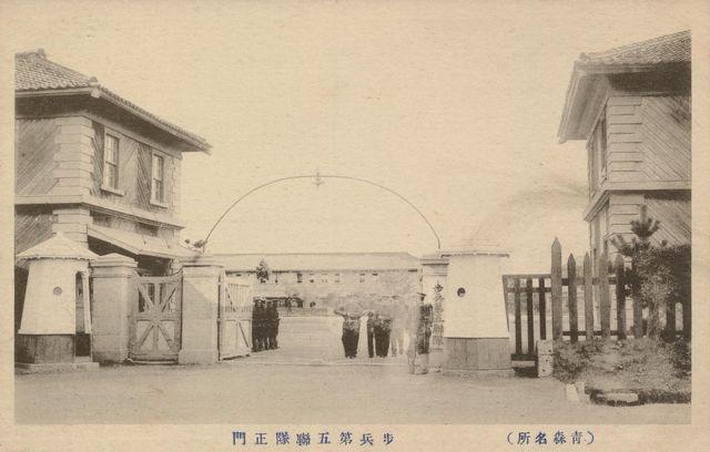 5連隊旧門柱