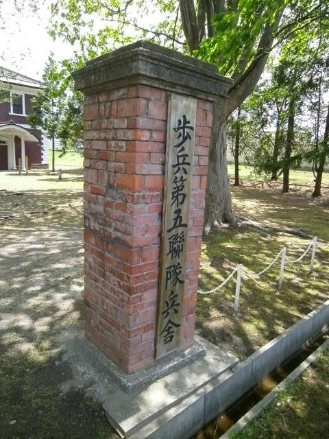 5連隊本部庁舎 (4)