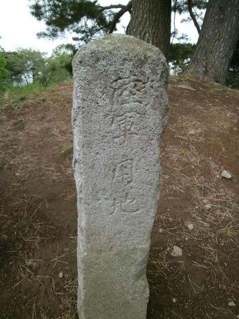 青森陸軍墓地その1 (5)