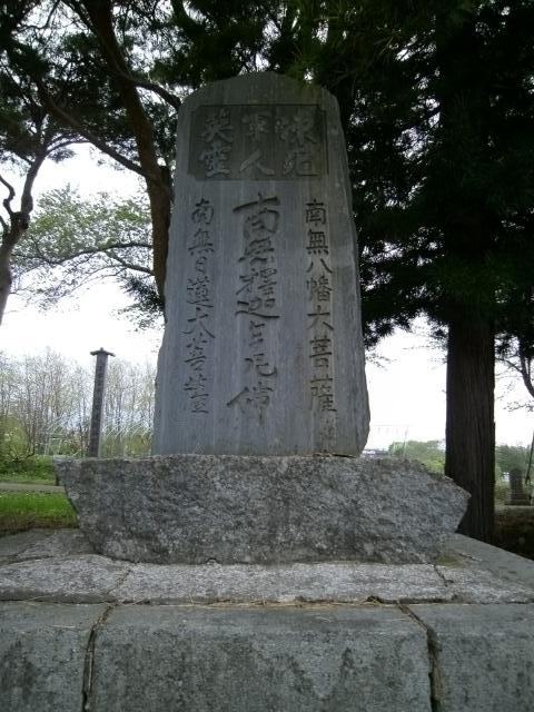 青森陸軍墓地その2 (9)