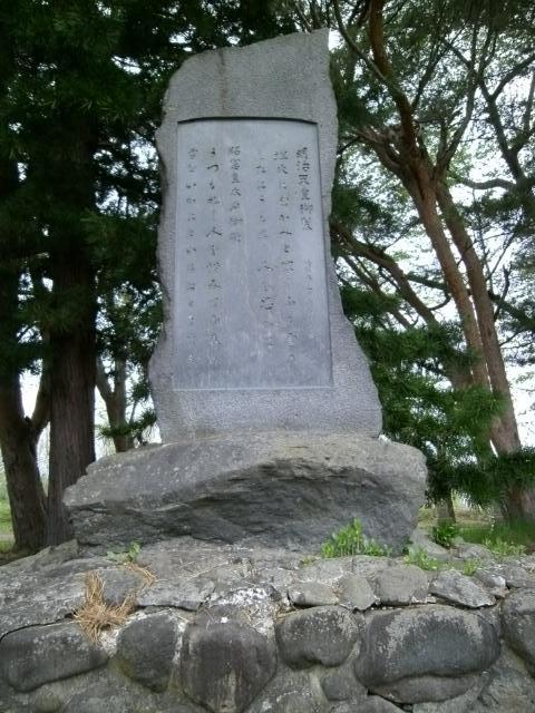 青森陸軍墓地その2 (11)