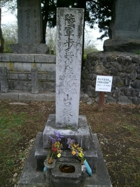 青森陸軍墓地その2 (2)