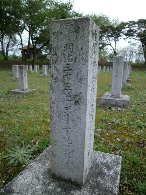 青森陸軍墓地その2 (3)