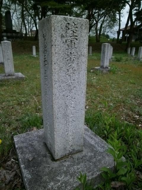 青森陸軍墓地その2 (5)