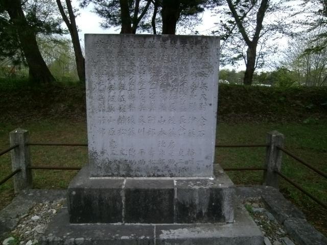 青森陸軍墓地その2 (6)