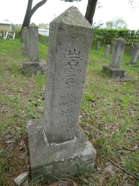 青森陸軍墓地その3 (2)