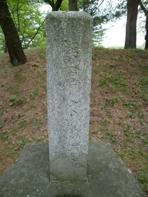 青森陸軍墓地その3 (3)