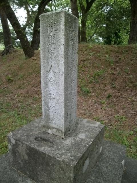 青森陸軍墓地その3 (5)