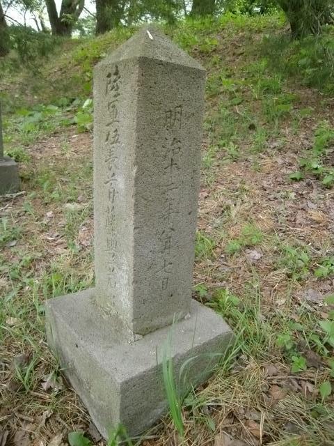 青森陸軍墓地その3 (11)
