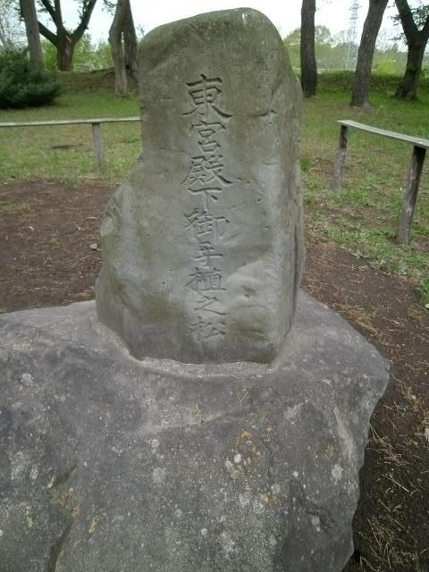 青森陸軍墓地その3 (14)