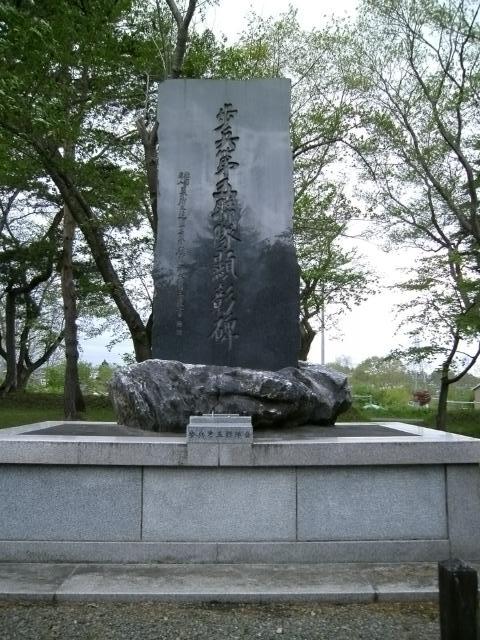 青森陸軍墓地その3 (16)