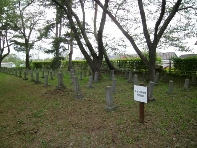 青森陸軍墓地その3 (17)