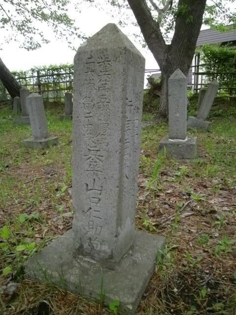 青森陸軍墓地その3 (18)
