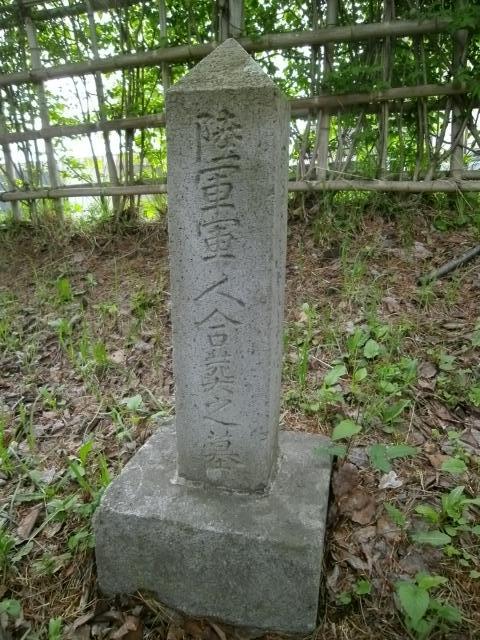 青森陸軍墓地その3 (21)